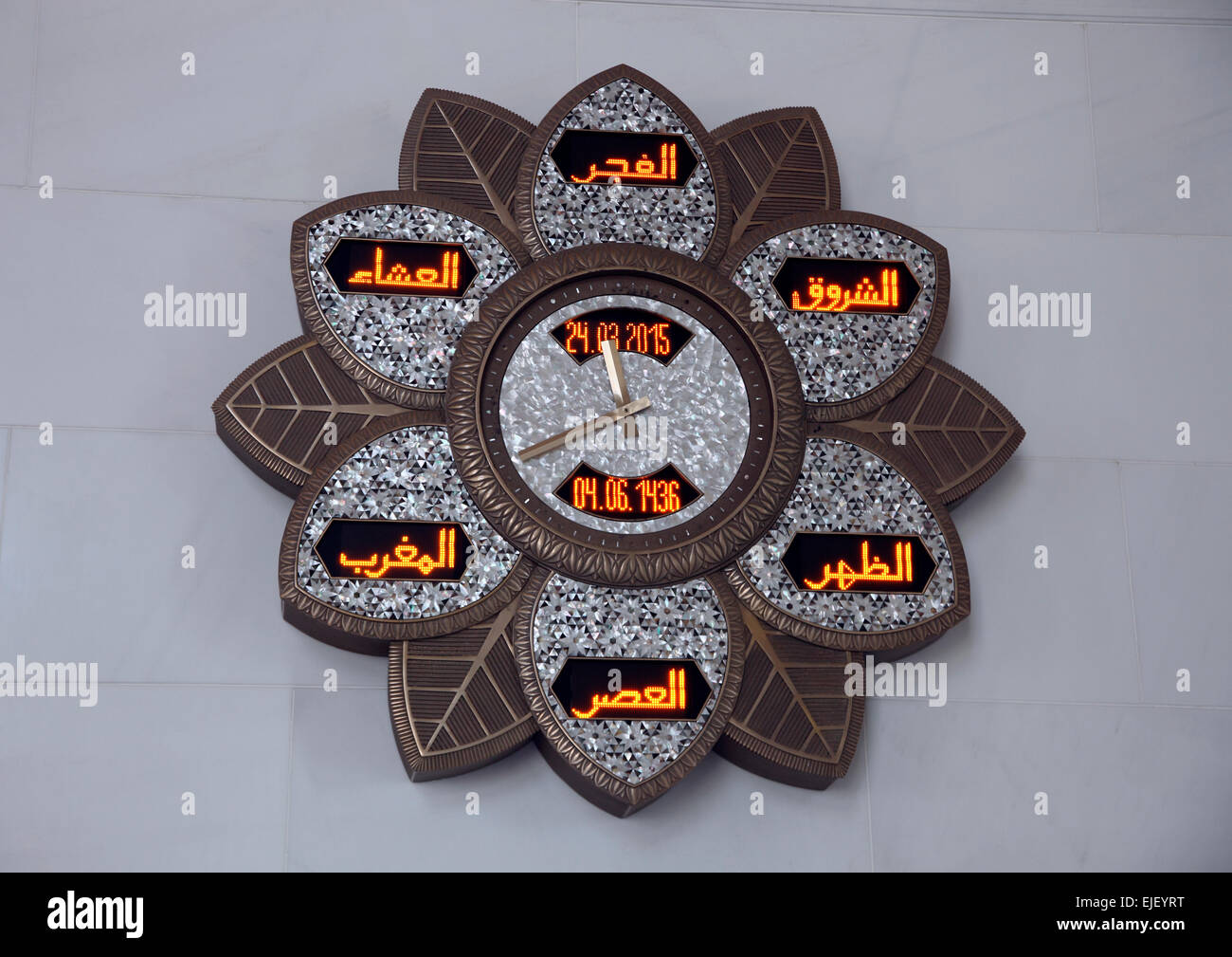 Clock in The Grand Mosque Abu Dhabi - Stock Image