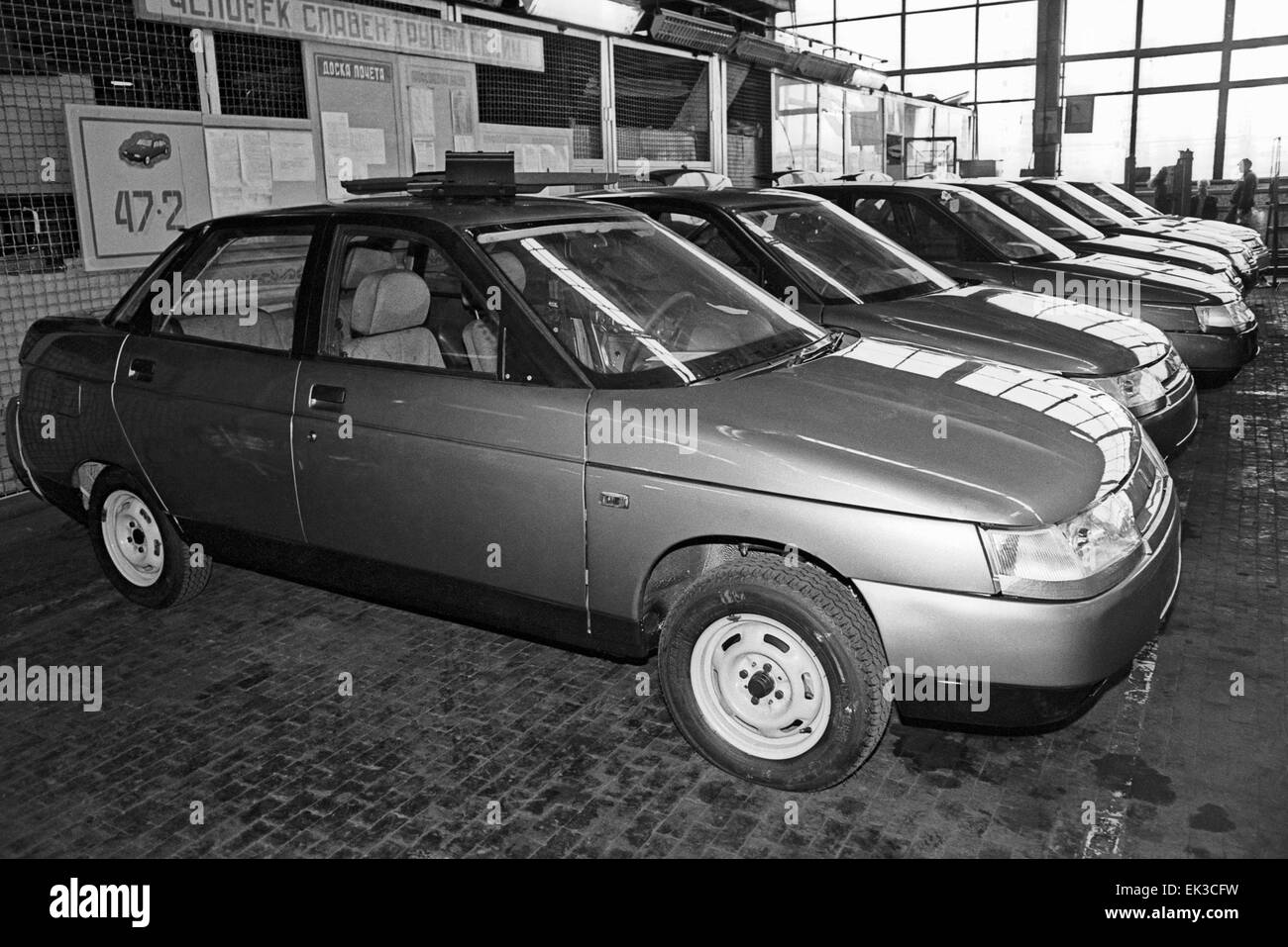 Preparations for series production of VAZ-2110 automobiles underway at  AvtoVAZ, the country's largest automobile producer also known as VAZ, ...