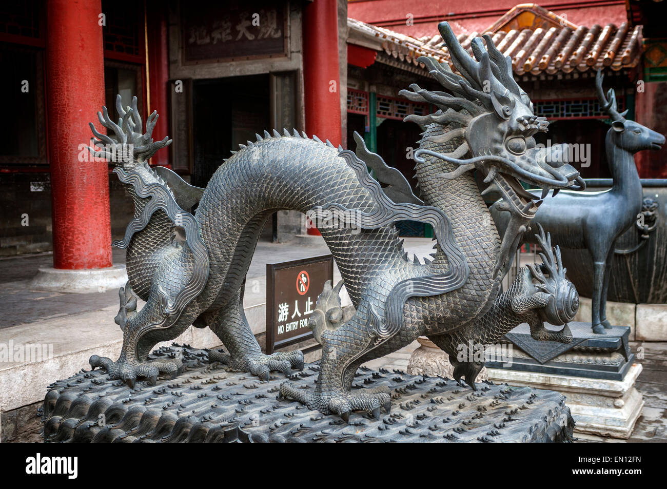 China, Beijing . Summer emperor Palace . Figures of mythical creatures at the entrances to the building. Bronze - Stock Image