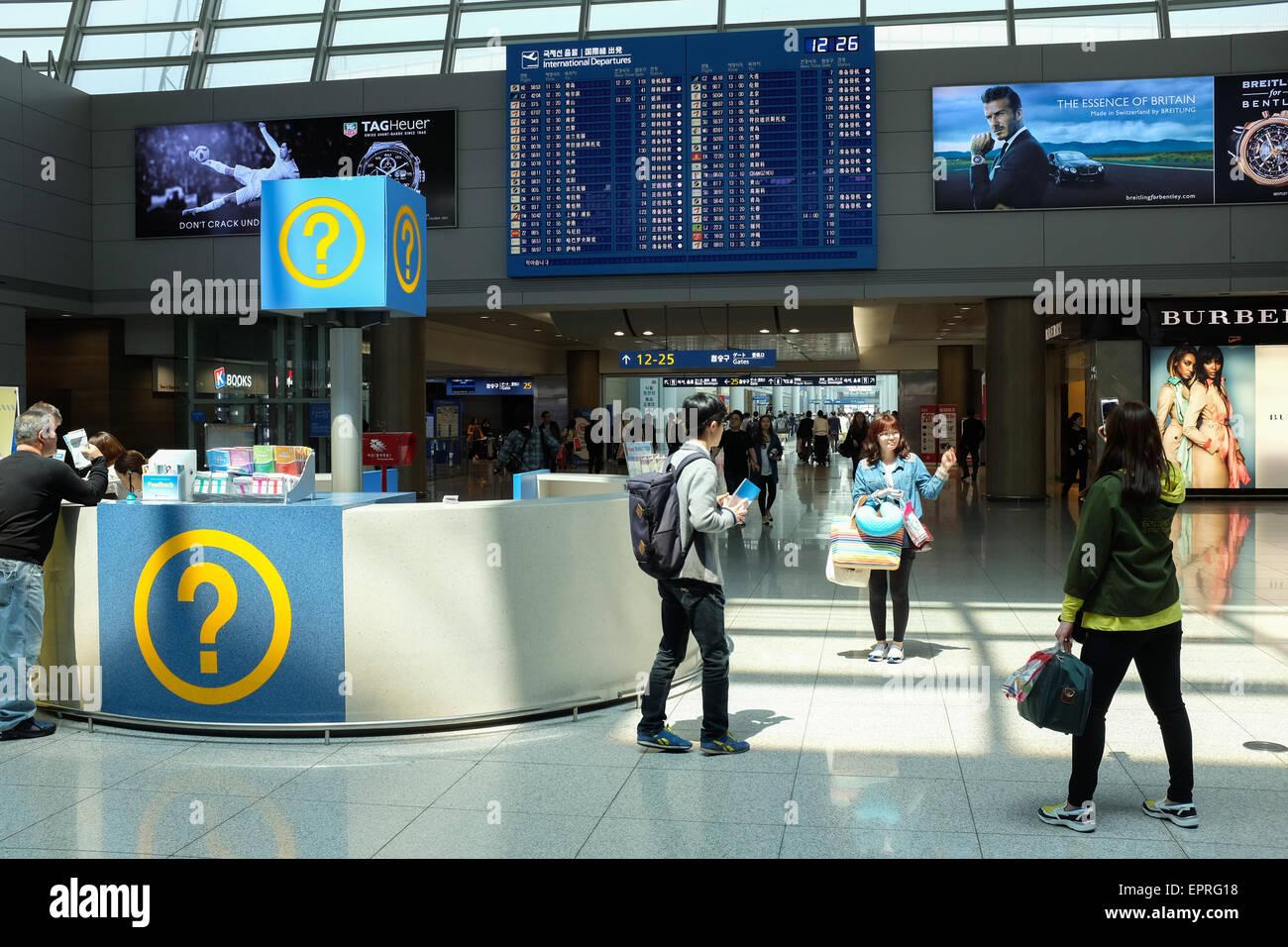 Incheon airport near Seoul, South Korea. - Stock Image