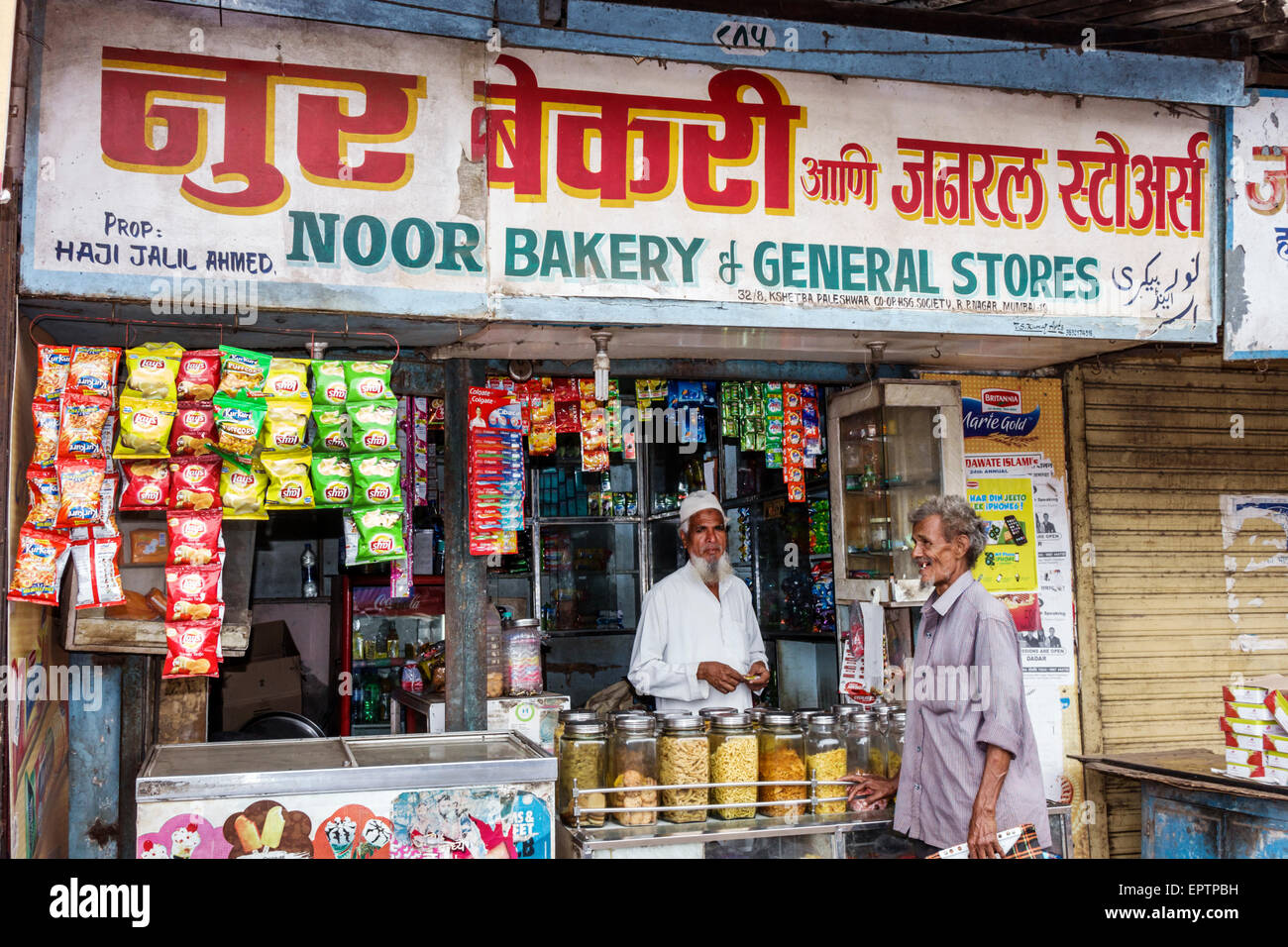 general store business plan in india