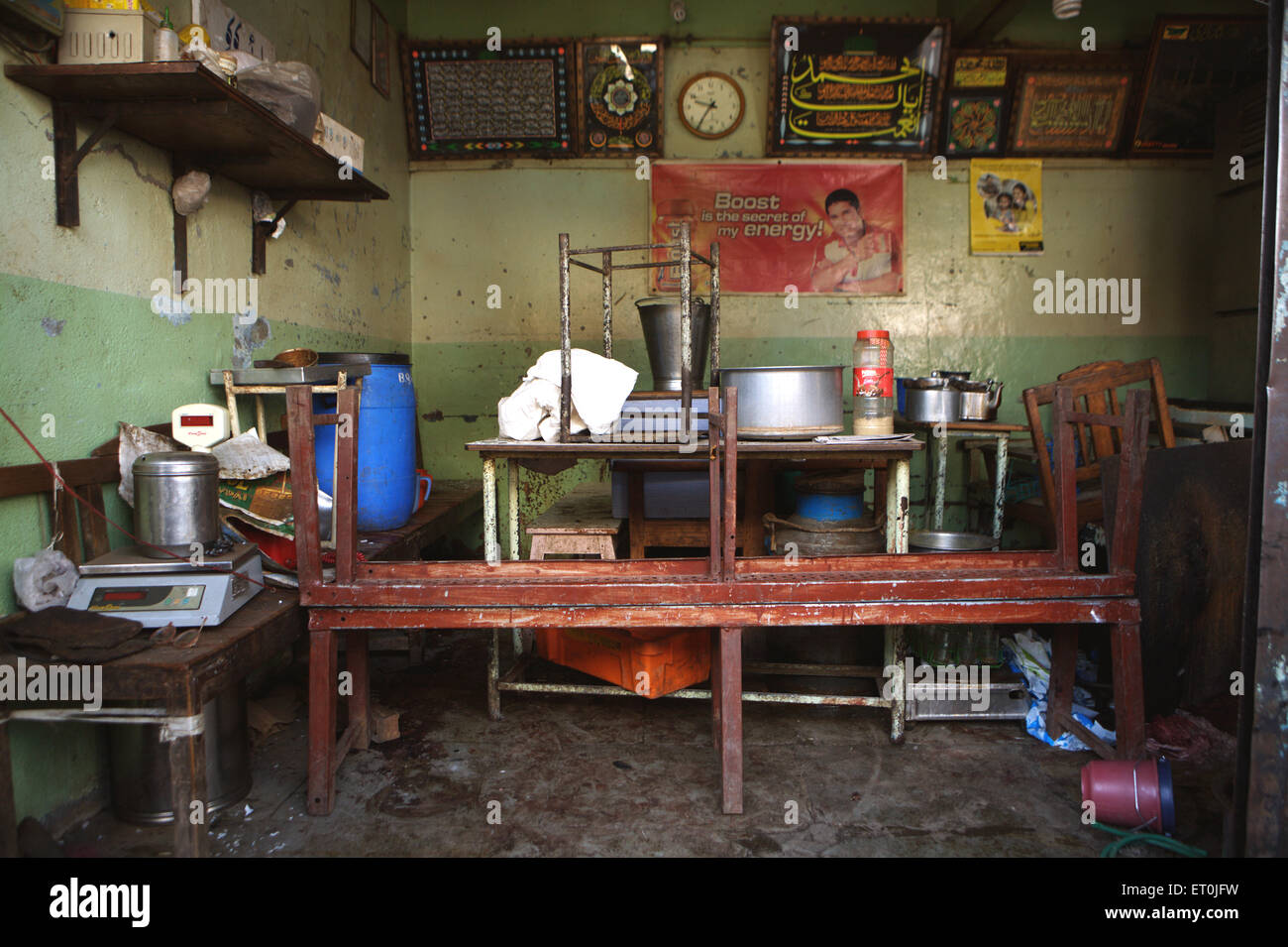 Restaurant at site of bomb blast which rocked textile town of Malegaon ; Maharashtra ; India - Stock Image