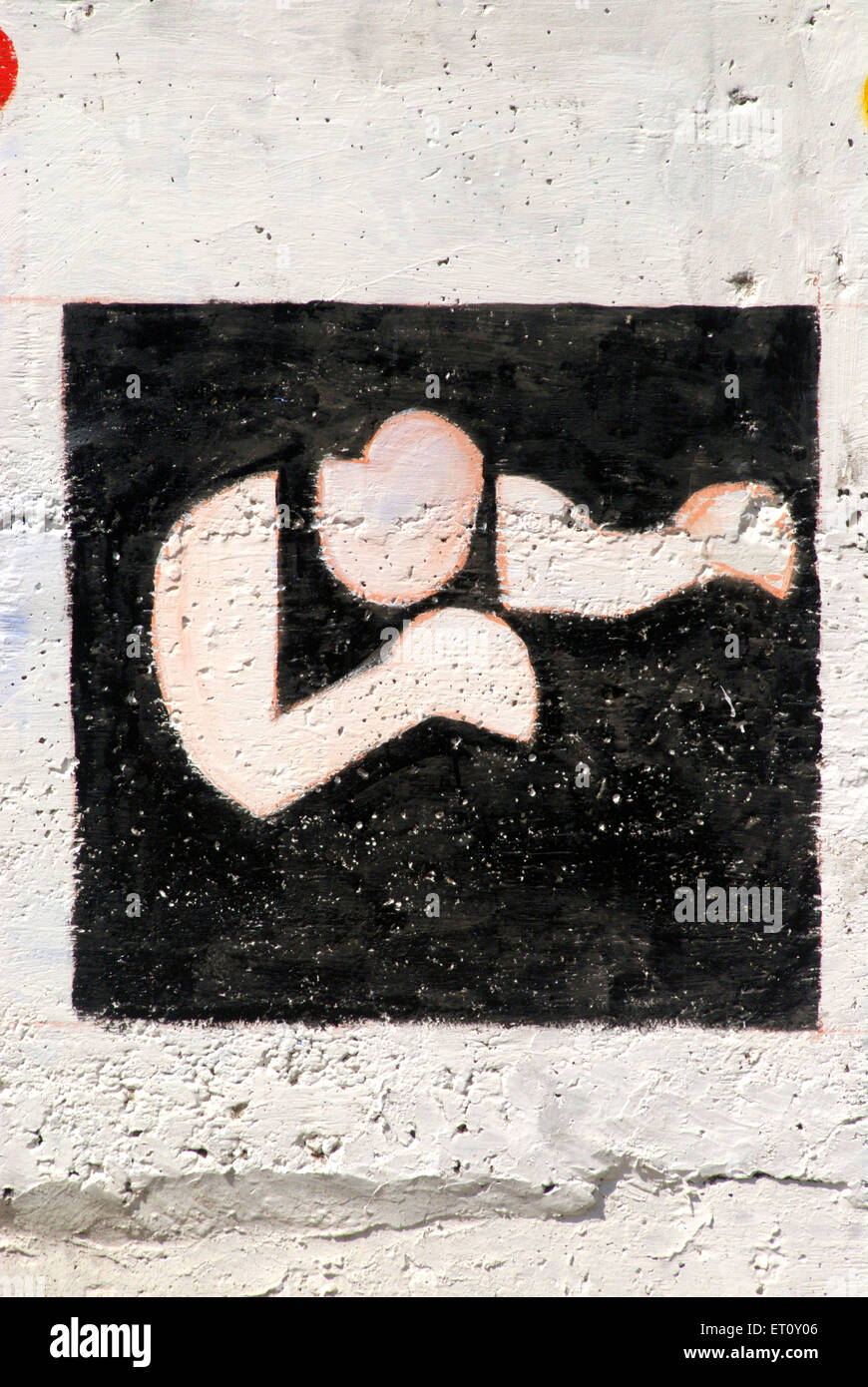 Boxing the pictogram of III Commonwealth Youth Game painted on wall of Rajiv Gandhi Zoological park ; Katraj ; Pune - Stock Image
