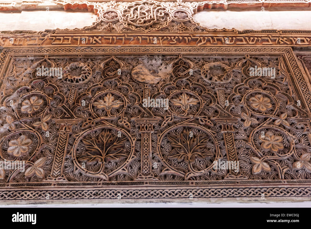 Raised stucco work in Synagogue of El Transito, Toledo Stock Photo