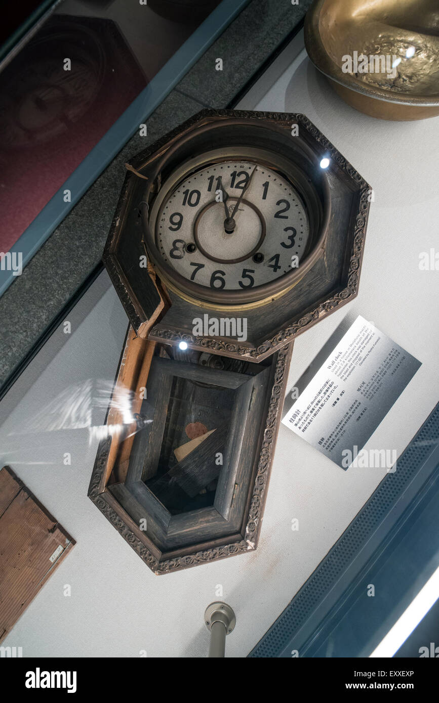 Clock Hands Frozen at 11.02am the Time of the Atomic Bomb Explosion over Nagasaki Japan. Nagasaki Atomic Bomb Museum - Stock Image