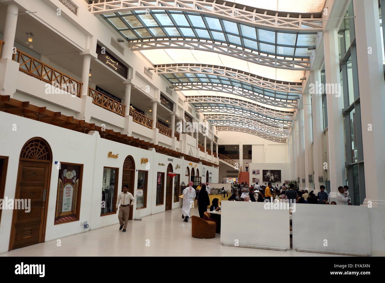 The modern hall the souk in Manama, Kingdom of Bahrain - Stock Image