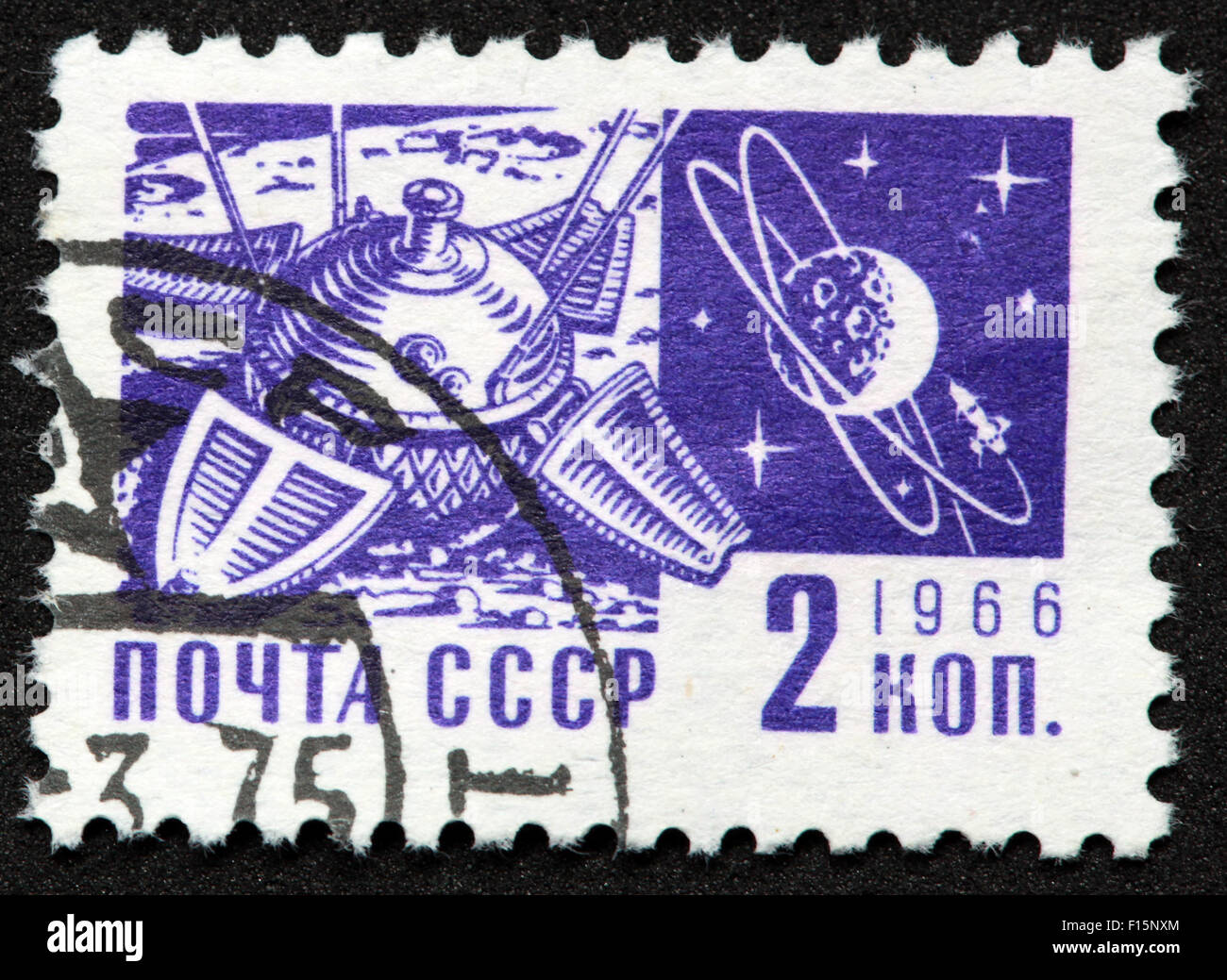 International Post,star,Used and Postmarked,Used,and,postmarked,perforated,stamp,Used,and,postmarked,Stamp,post,posting,mail,hobby,perforation,mark,postage,stamp,print,stamp,cancelled,stamp,payment,correspondence,postman,collection,collector,phila,USSR,Soviet,Bloc,Block,East,Eastern,Europe,Russia,race,orbit,Yuri Gagarin,Planet,Satellite,Moscow,Russian,Gotonysmith,post,posting,mail,hobby,perforation,mark,postage,stamp,print,stamp,cancelled,canceled,stamp,payment,correspondence,postman,collection,collector,philately,philatelist,letter,price,history,retro,Australian,Vintage,delivery,date,relationship,communication,Oz,Australia,DownUnder,classic,rare,unique,Austrailian,financial,investment,invest,value,British,empire,nation,canceled,printed,on,black,background,close-up,closeup,close,up,sent,send,philately,mailing,shipping,postoffice,office,isolated,circa,special,colour,color,postmarked,marked,airmail,aged,antique,retro,cutting,historic,old,stamps,collection,stamp collection,album,Timbre,Sello,Stempel,Selo,Buy Pictures of,Buy Images Of,Down Under,Black background