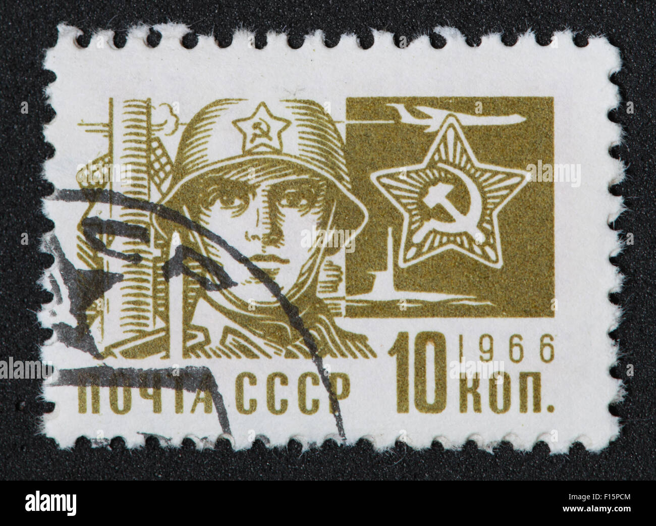 International Post,star,Used and Postmarked,Used,and,postmarked,perforated,stamp,Used,and,postmarked,Stamp,post,posting,mail,hobby,perforation,mark,postage,stamp,print,stamp,cancelled,stamp,payment,correspondence,postman,collection,collector,phila,USSR,Soviet,Bloc,Block,East,Eastern,Europe,Russia,hammer,sickle,USSR,Soviet,Gotonysmith,post,posting,mail,hobby,perforation,mark,postage,stamp,print,stamp,cancelled,canceled,stamp,payment,correspondence,postman,collection,collector,philately,philatelist,letter,price,history,retro,Australian,Vintage,delivery,date,relationship,communication,Oz,Australia,DownUnder,classic,rare,unique,Austrailian,financial,investment,invest,value,British,empire,nation,canceled,printed,on,black,background,close-up,closeup,close,up,sent,send,philately,mailing,shipping,postoffice,office,isolated,circa,special,colour,color,postmarked,marked,airmail,aged,antique,retro,cutting,historic,old,stamps,collection,stamp collection,album,Timbre,Sello,Stempel,Selo,Buy Pictures of,Buy Images Of,Down Under,Black background