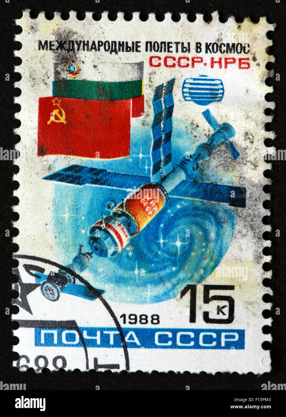 International Post,star,Used and Postmarked,Used,and,postmarked,perforated,stamp,Used,and,postmarked,Stamp,post,posting,mail,hobby,perforation,mark,postage,stamp,print,stamp,cancelled,stamp,payment,correspondence,postman,collection,collector,phila,USSR,Soviet,Bloc,Block,East,Eastern,Europe,Russia,Gotonysmith,post,posting,mail,hobby,perforation,mark,postage,stamp,print,stamp,cancelled,canceled,stamp,payment,correspondence,postman,collection,collector,philately,philatelist,letter,price,history,retro,Australian,Vintage,delivery,date,relationship,communication,Oz,Australia,DownUnder,classic,rare,unique,Austrailian,financial,investment,invest,value,British,empire,nation,canceled,printed,on,black,background,close-up,closeup,close,up,sent,send,philately,mailing,shipping,postoffice,office,isolated,circa,special,colour,color,postmarked,marked,airmail,aged,antique,retro,cutting,historic,old,stamps,collection,stamp collection,album,Timbre,Sello,Stempel,Selo,Buy Pictures of,Buy Images Of,Down Under,Black background