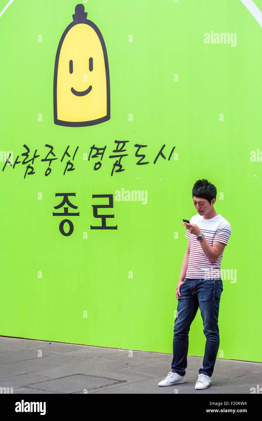 South Korea, Seoul, Insadong neighborhood, advertising - Stock Image