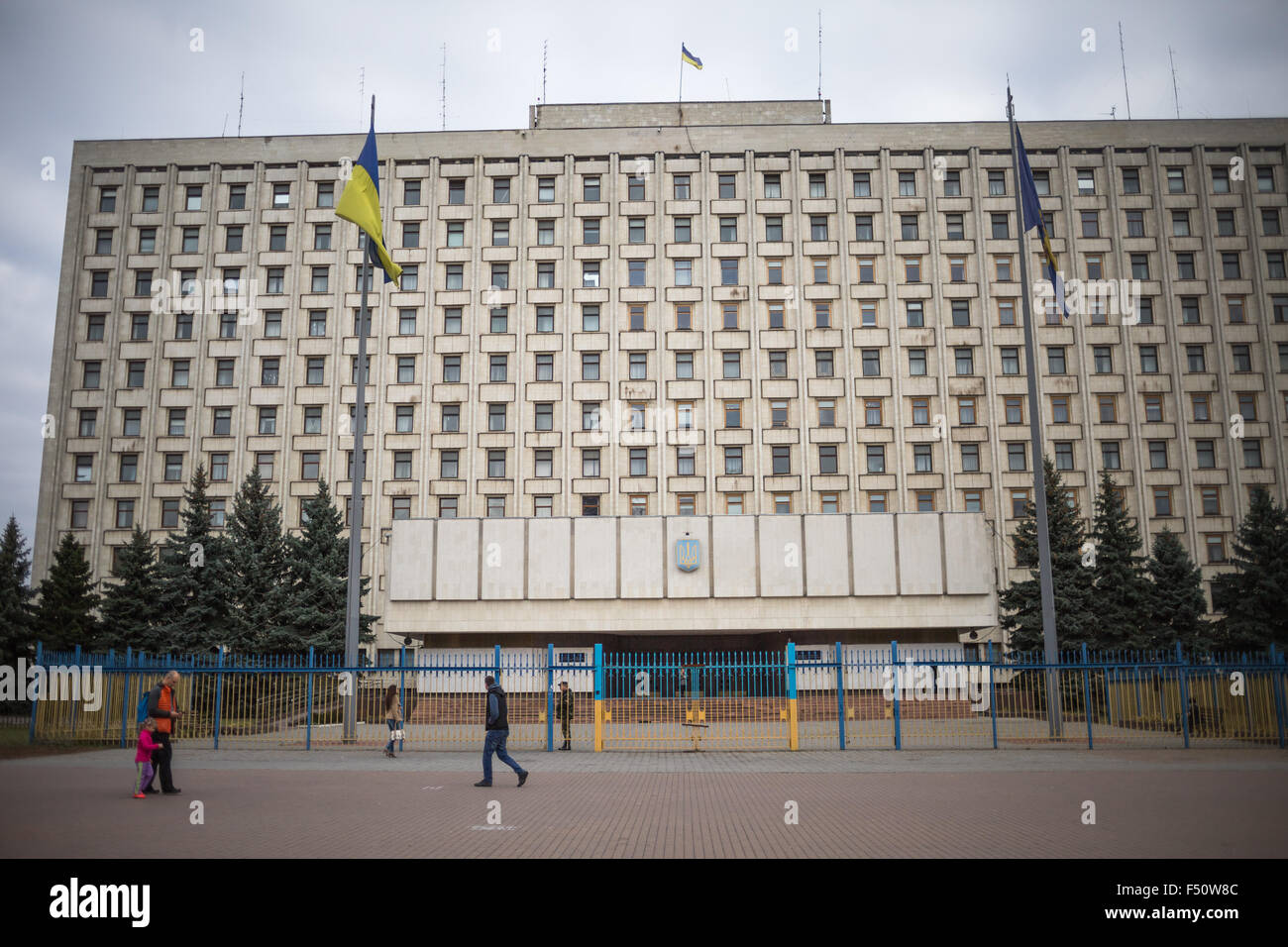 News of the Kiev region: a selection of sites