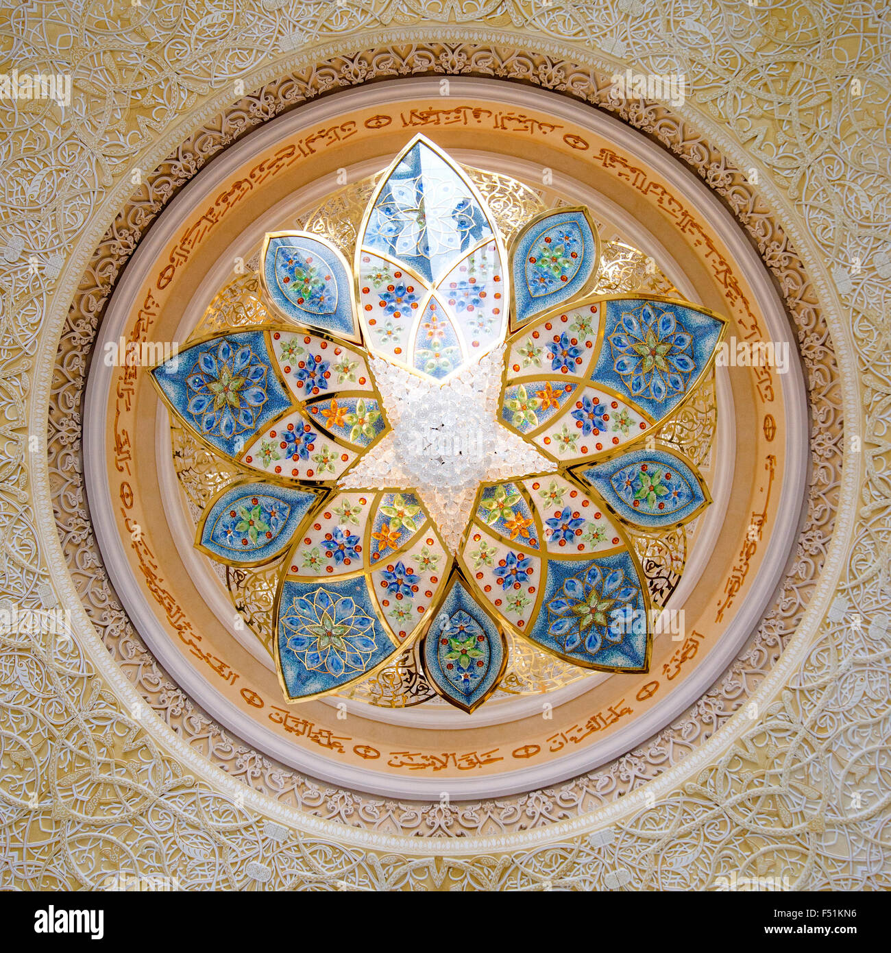 Decoration at the entrance of the prayer room of the Sheikh Zayed Grand Mosque in Abu Dhabi in the United Arab Emirates - Stock Image