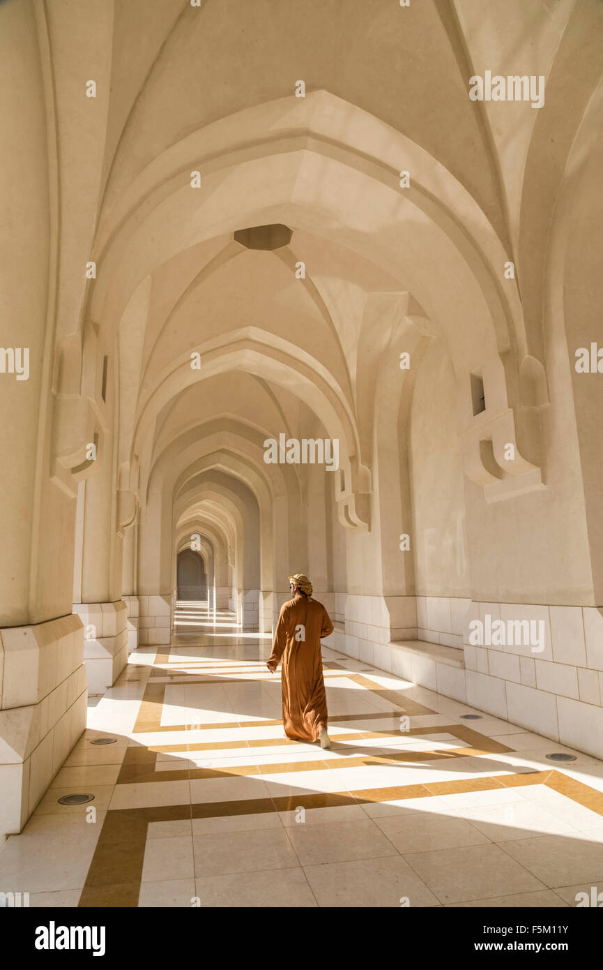 The Oman, Grounds and Offices of the Rulers Court - Stock Image