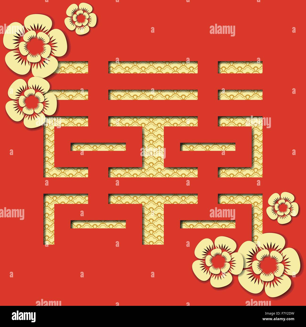 Red Double Happiness Chinese Symbol Of Marriage Stock Vector Art
