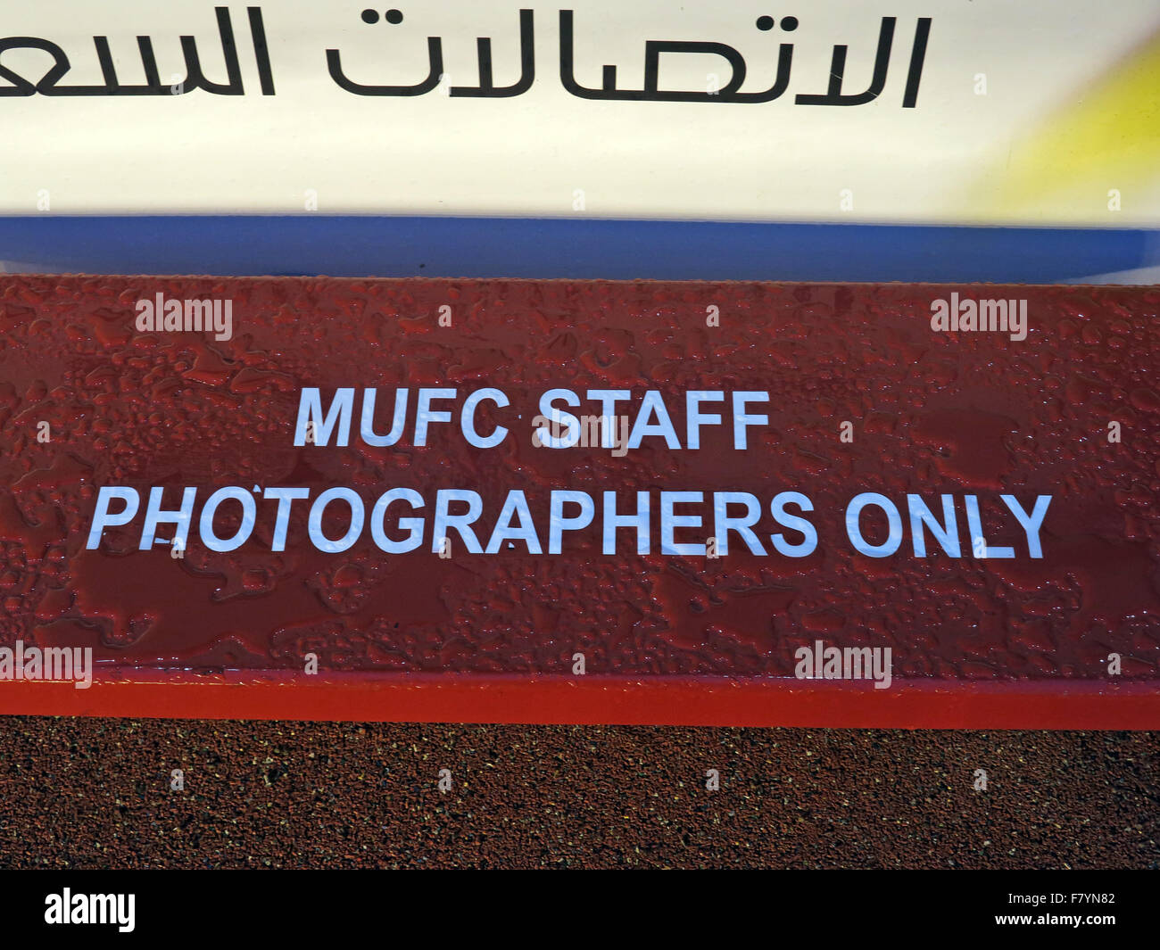 MUFC,Staff,Photographers,Only,bench,trafford,Manchester,England,UK,ManchesterUnited,MUFC,Mancester,MU,old,Trafford,theatre,of,dreams,Lancs,Lancashire,RedDevils,Red,Devils,Football,Club,FC,allseater,all-seater,Old Trafford,Old Trafford,Theatre of Dreams,Theater of dreams,Red Devils,GoTonySmith,ManchesterUnited,MUFC,Mancester,MU,old,Trafford,theatre,of,dreams,Lancs,Lancashire,RedDevils,Red,Devils,Football,Club,FC,allseater,all-seater,association,away,balls,betting,britain,british,champions,changing,coaches,competition,culture,cups,division,documentary,dressing,england,english,fans,fixtures,game,goals,ground,heritage,history,home,homesoffootball,hooliganism,justice,kick,kick-off,league,managers,midweek,pitch,players,police,premier,promotion,referees,regulations,relegation,results,room,roots,rules,saturday,saturdays,scorers,season,seated,seater,seating,shinpads,shirt,shirts,sizes,sky,skysports,soccer,social,socks,sponsors,sport,stadia,stadium,standing,sundays,sunday,system,tables,team,terraces,tradition,trainers,Adidas,Puma,Buy Pictures of,Buy Images Of,Old Trafford,Theatre of Dreams,Theater of dreams,Red Devils