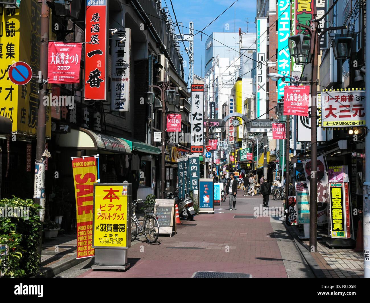 walking-in-tokyo-streets-japan-F8205B.jpg
