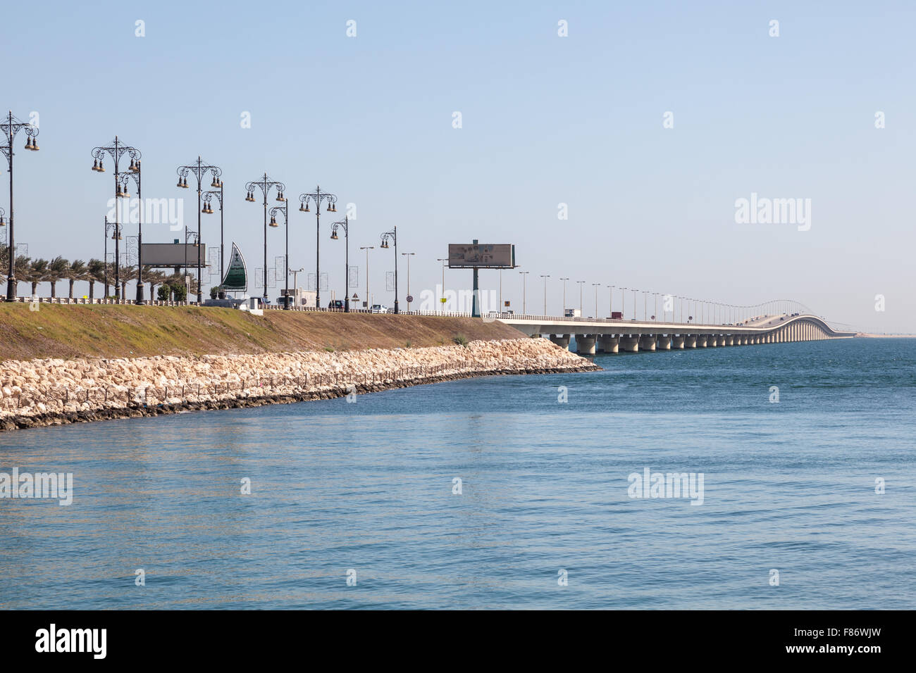 The King Fahd Causeway which connects Saudi Arabia and Bahrain. November 15, 2015 in Kingdom of Bahrain - Stock Image