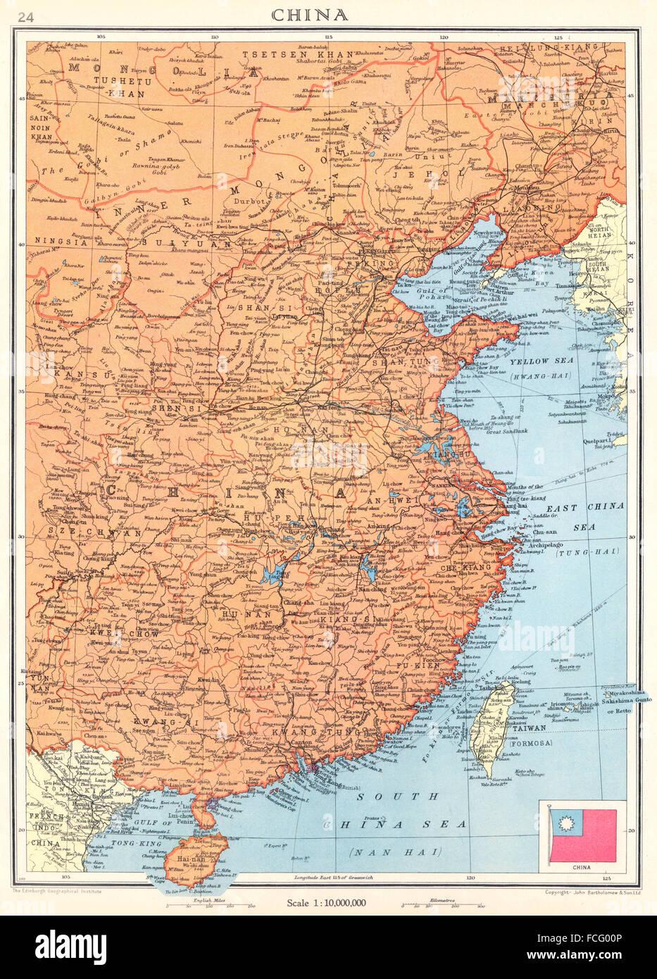 China kwang chow taiwan hong kong 1938 vintage map stock photo china kwang chow taiwan hong kong 1938 vintage map gumiabroncs Gallery