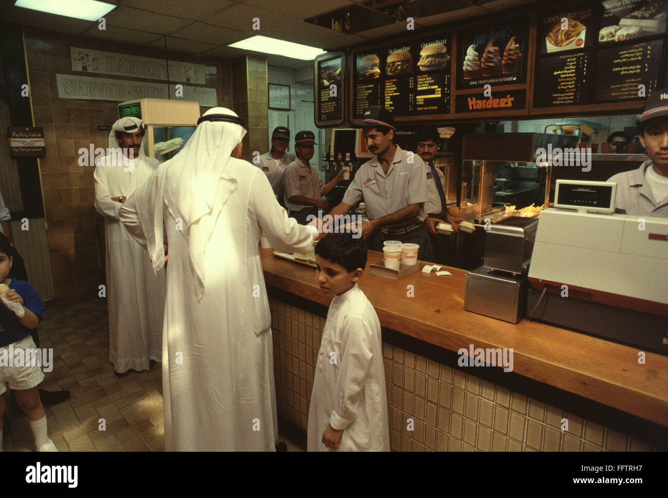 hardee s restaurant in al khobar stock photo 95817043 alamy