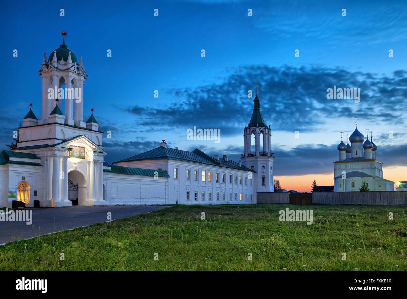 Monastery of St. Jacob Saviour in Rostov, Yaroslavl region - Stock Image