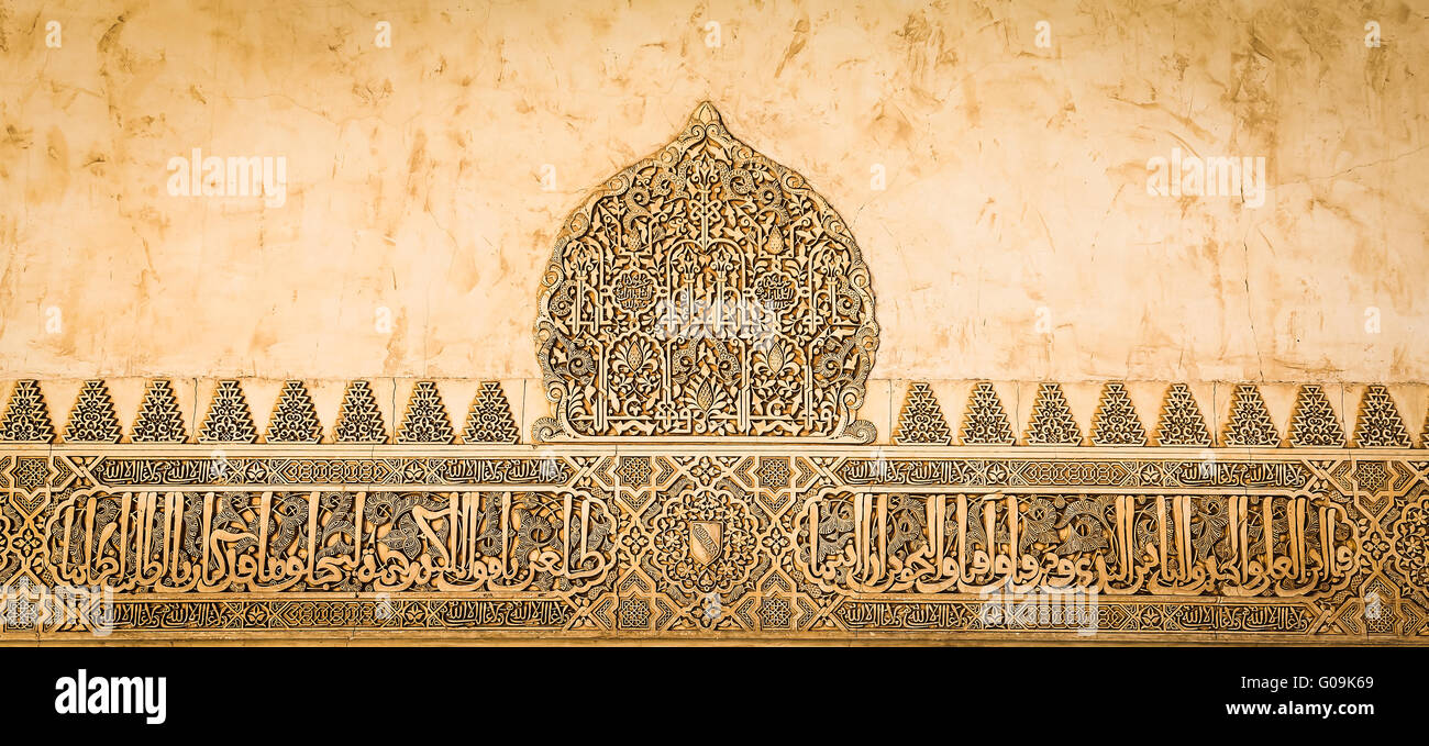 Alhambra in Granada, Spain. Detail of a 800 years old wall in ...