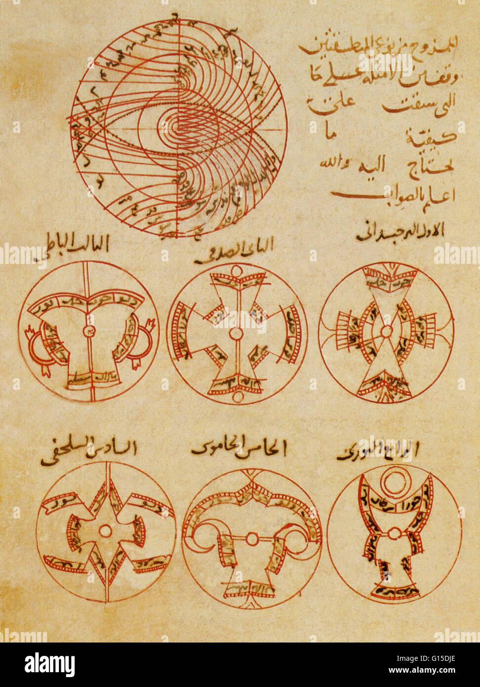"""Treatise on the Astrolabe,"" a Seljuk-illustrated Arabic manuscript in naskh script, copied by Mahmud bin Muhammad Stock Photo"