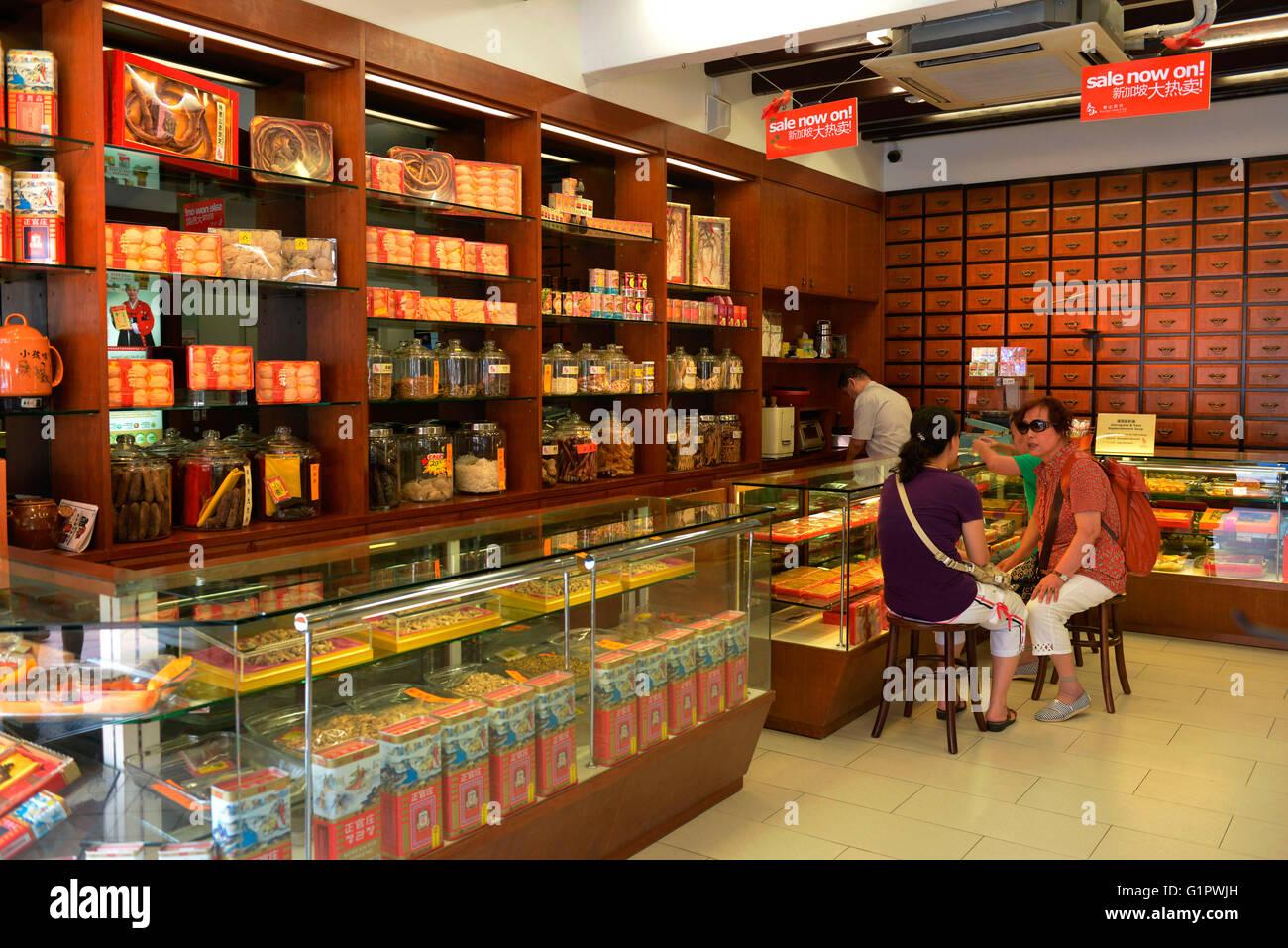 Apotheke, Chinatown, Singapur - Stock Image