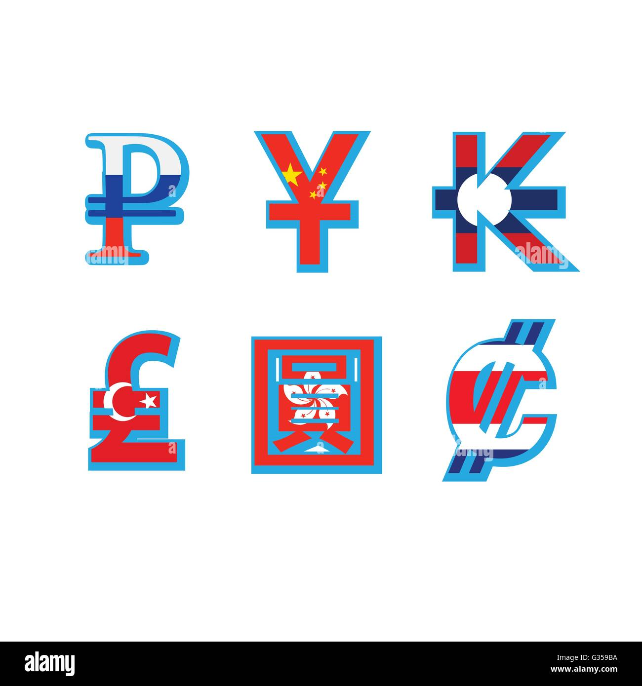 Set Of Currency Symbols With Flag Stock Vector Art Illustration