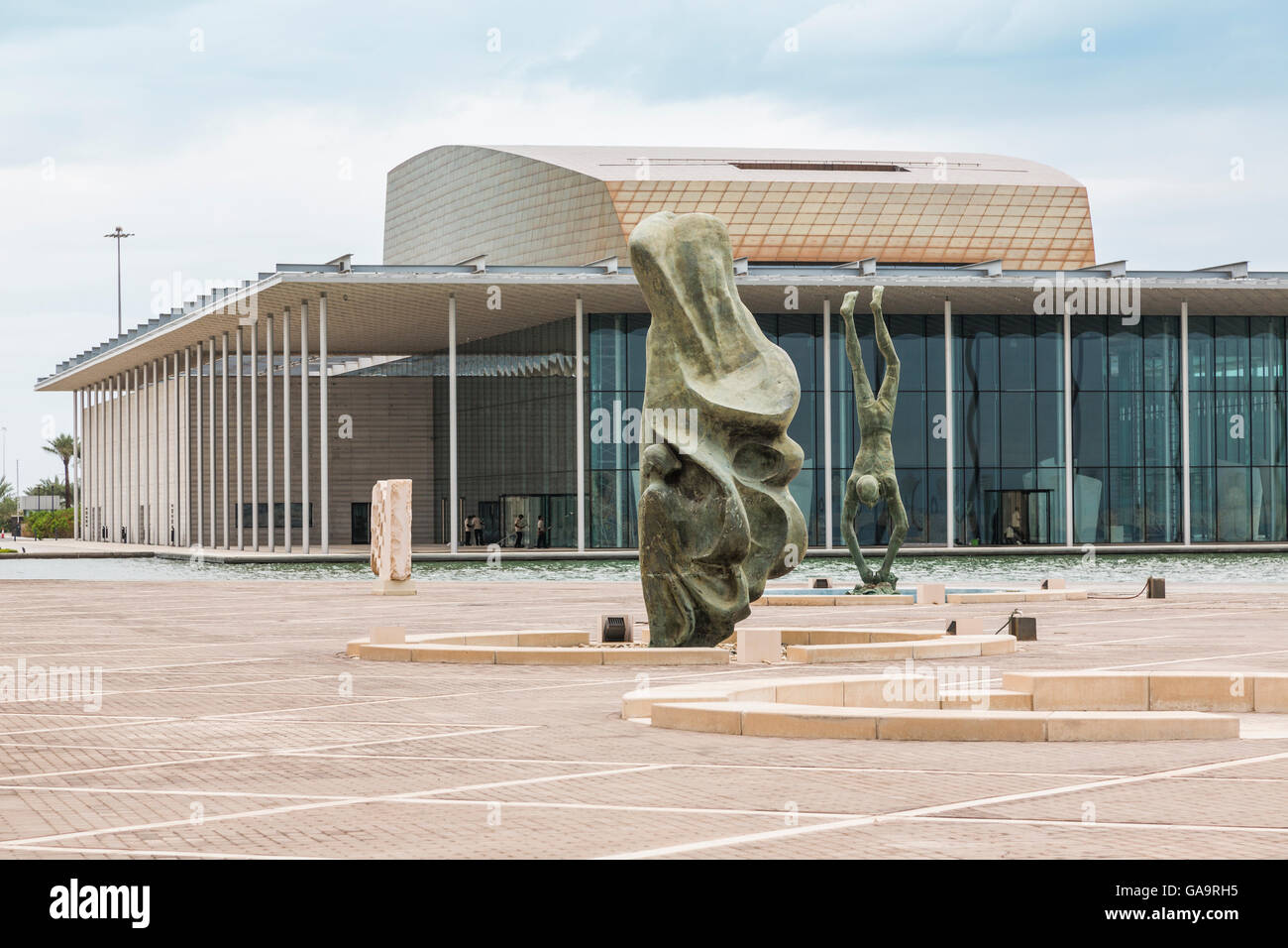 The National Theatre of Bahrain, Manama, Bahrain - Stock Image
