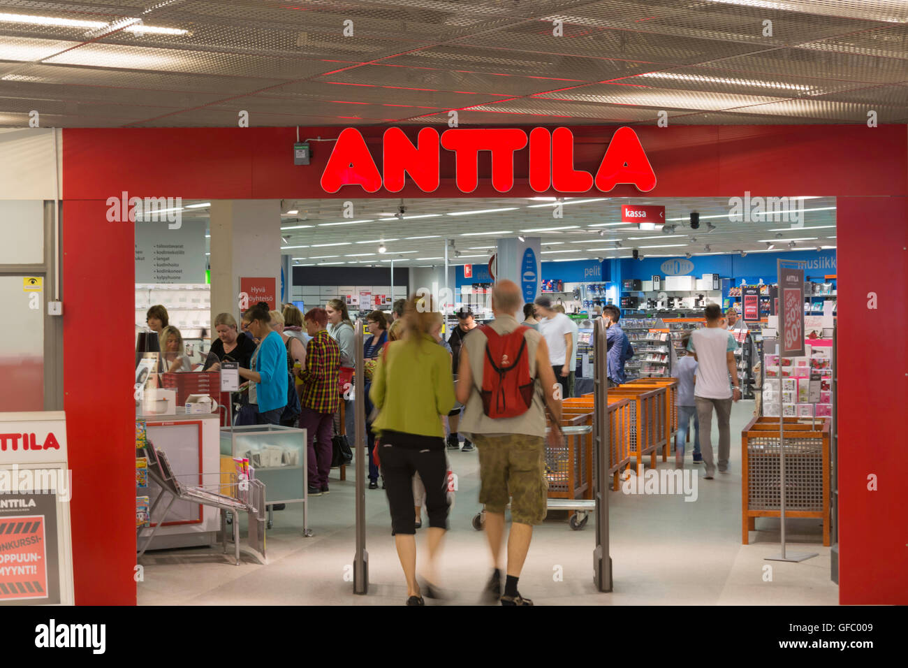 Anttila Lahti Warehouse Stock Photo