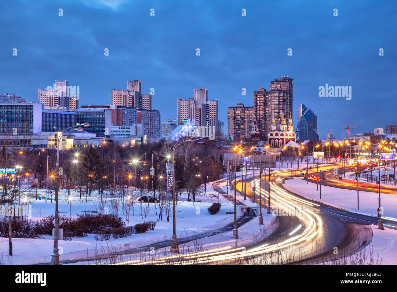 Troparevo district in the winter evening, Moscow, Russia - Stock Image