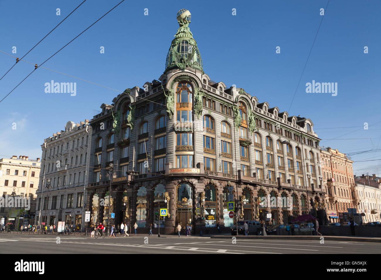 Movement on Nevsky Prospect will be limited 75
