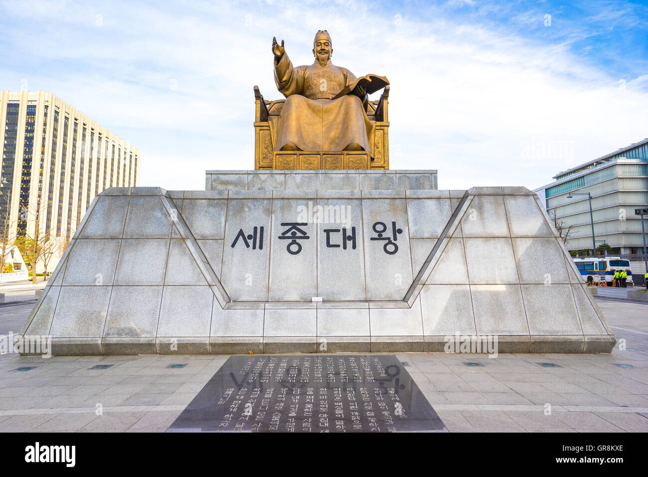 Statue of Sejong the Great King at Gwanghwamun Plaza in Seoul, South Korea. - Stock Image