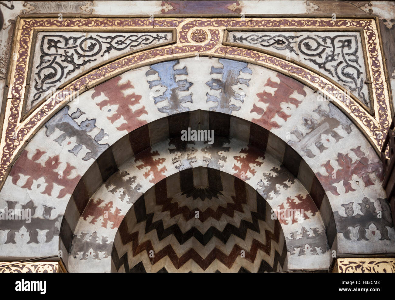 detail of mihrab, Madrasa of Yusuf ibn Ahmad Jamal al-Din al-Ustadar, Cairo, Egypt - Stock Image