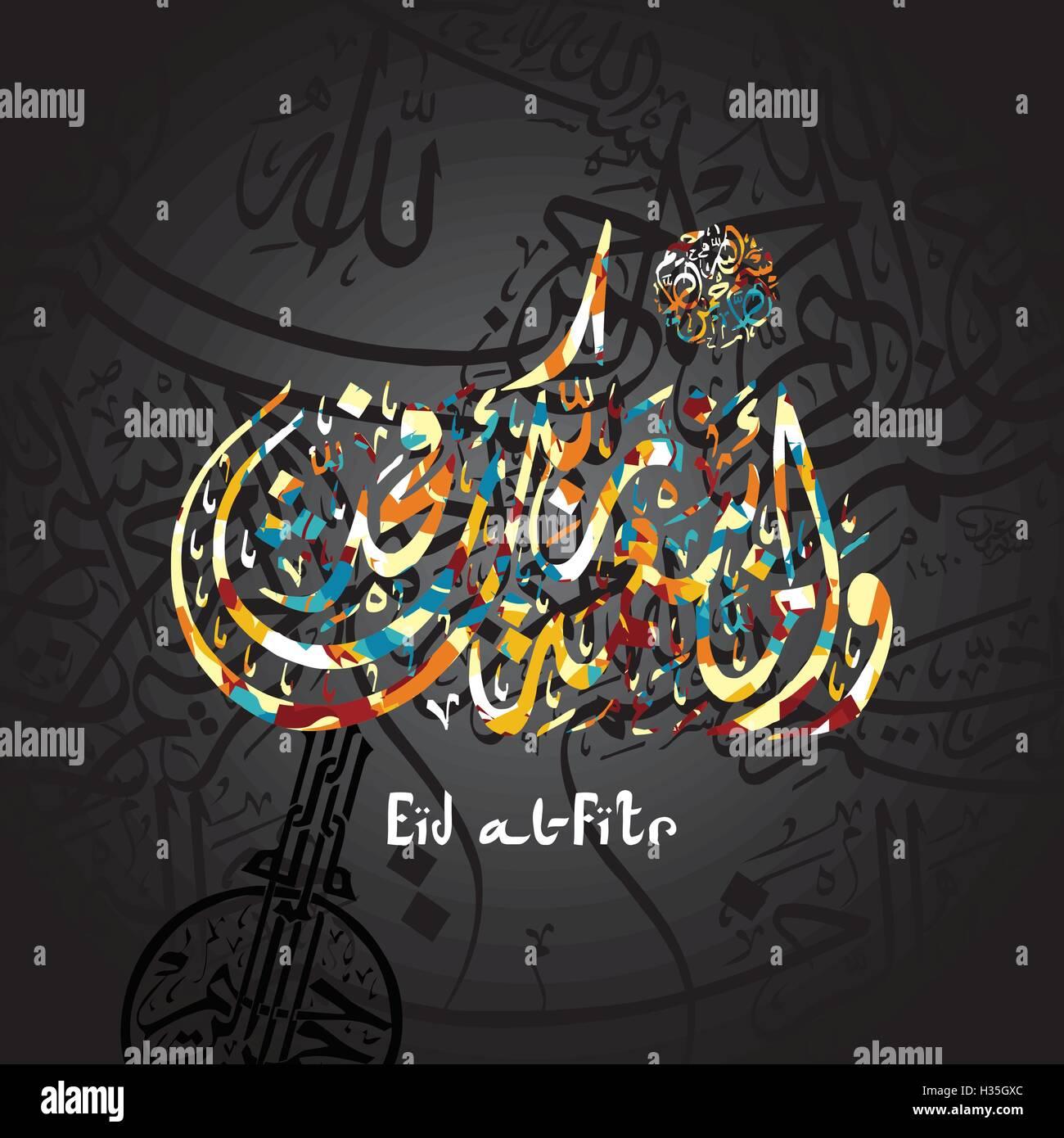 Happy Eid Mubarak Greetings Arabic Calligraphy Art Stock Vector Art