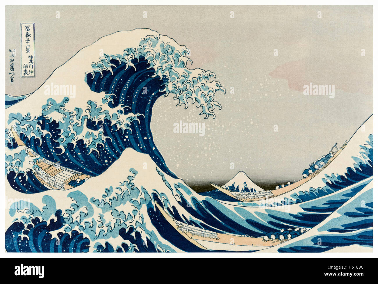 The great wave off kanagawa wood block print by katsushika hokusai 1760 1849 a japanese artist in the edo period one of 36 prints showing views of