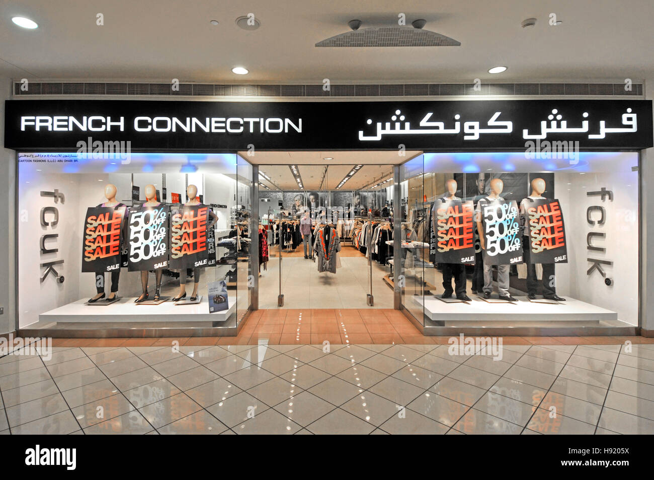 french connection shop abu dhabi uae middle east marina shopping mall stock photo 126048550 alamy. Black Bedroom Furniture Sets. Home Design Ideas