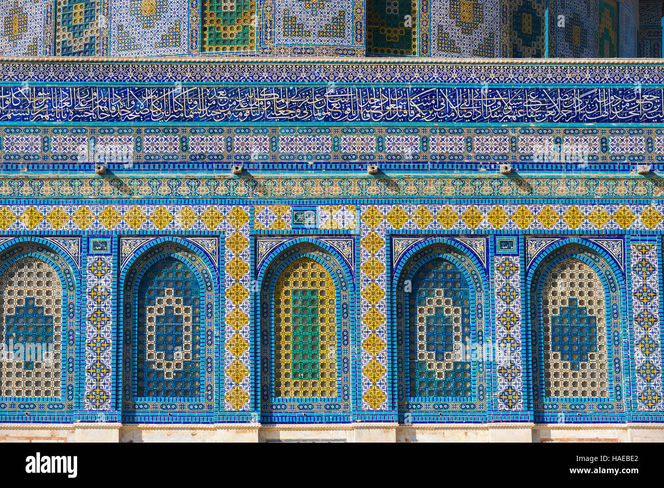 Detail of the Mosaic on the Dome of the Rock. Jerusalem, Israel - Stock Image
