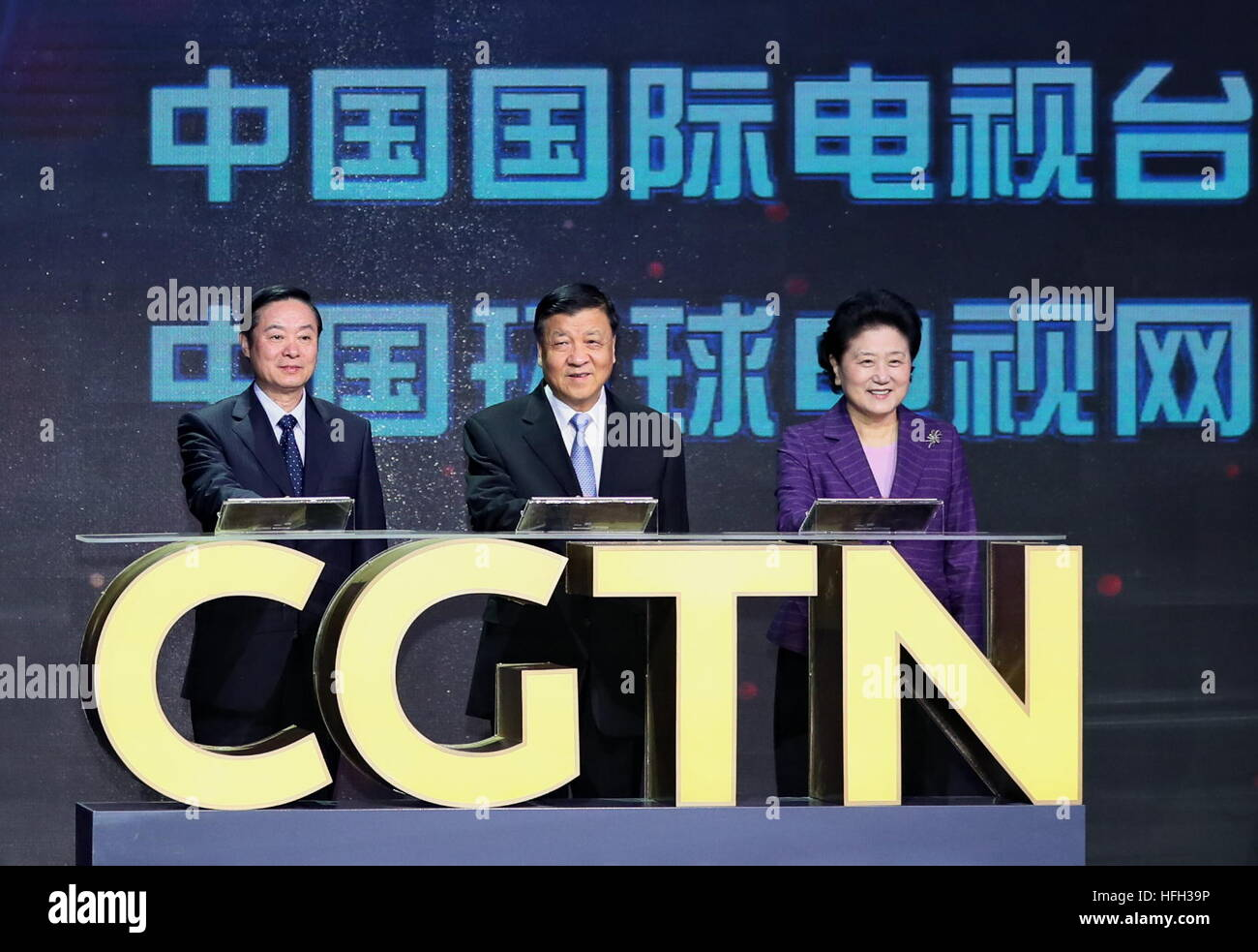 (161231) -- BEIJING, Dec. 31, 2016 (Xinhua) -- Liu Yunshan (C), a member of the Standing Committee of the Political Stock Photo