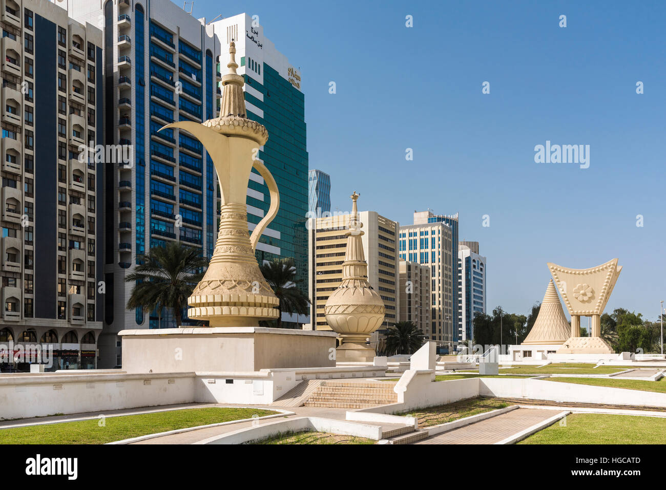Arabic coffee pot monument at Culture Square, Abu Dhabi, United Arab Emirates - Stock Image