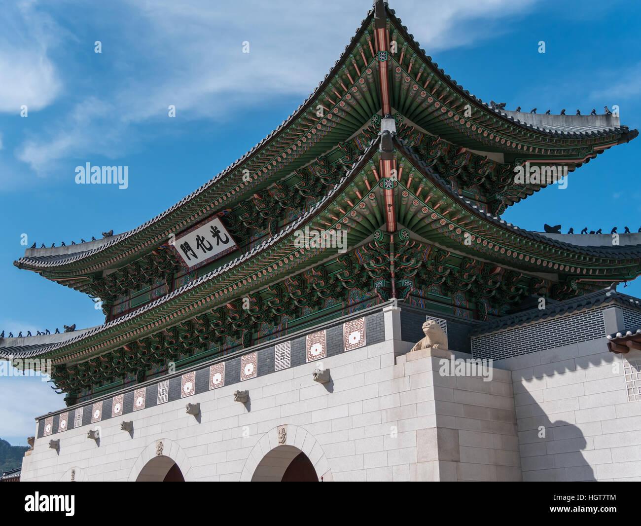 Gwanghwamun Gate in Seoul, Korea. - Stock Image