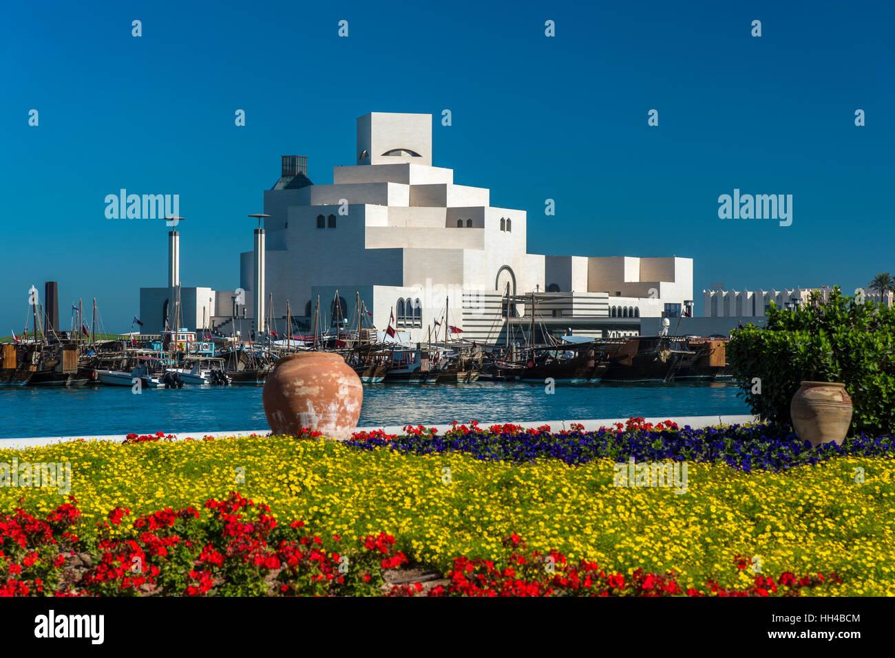Museum of Islamic Art, Doha, Qatar - Stock Image
