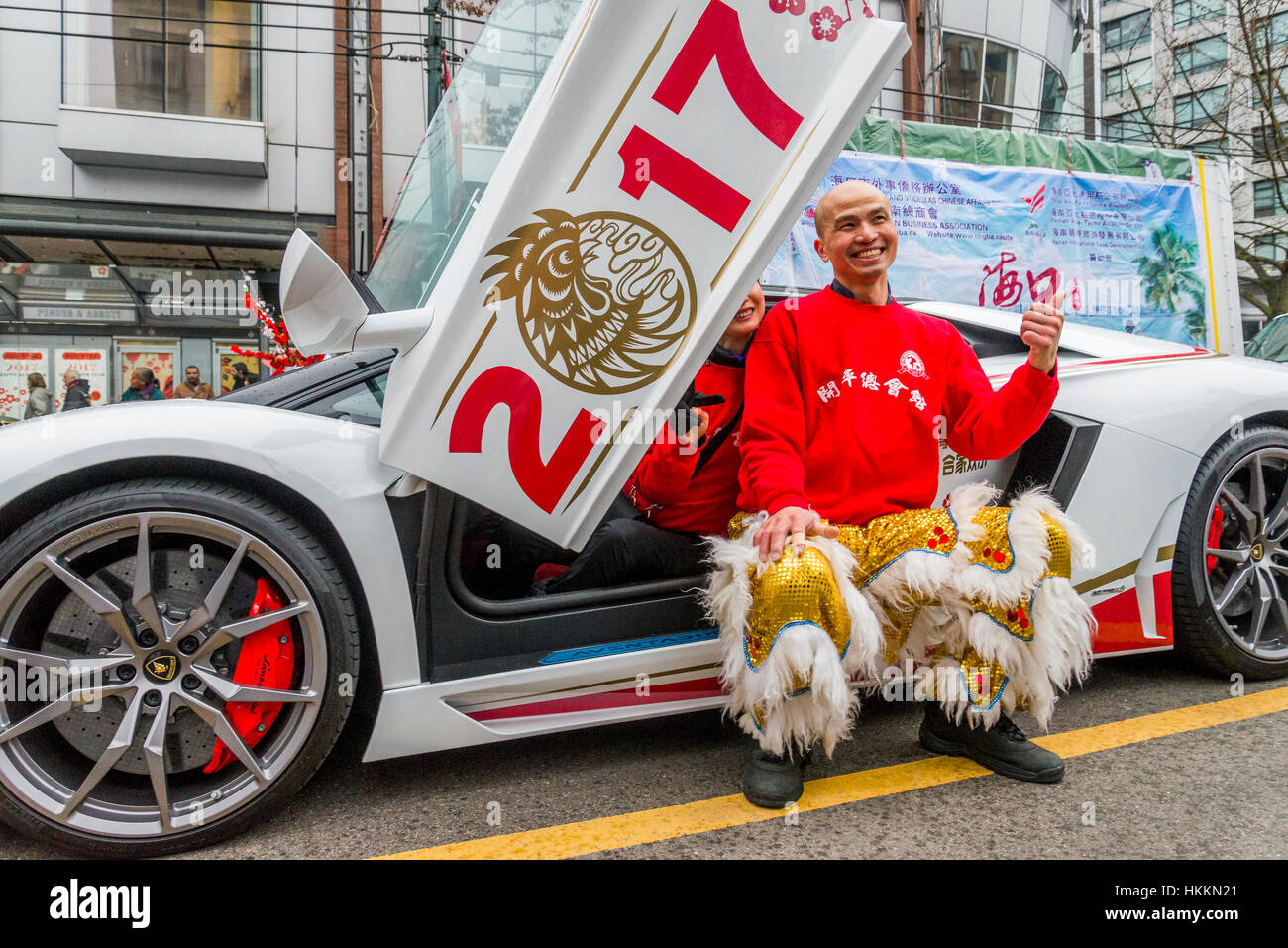 Vancouver, Canada. 29th January, 2017. Lamborghini sports car during the Chinese New Year parade Vancouver, British - Stock Image