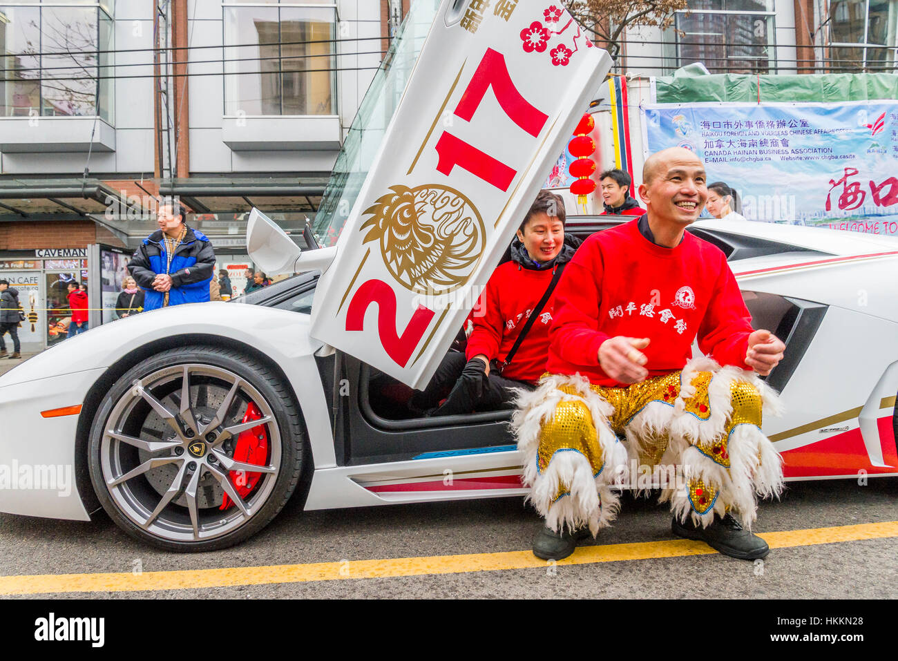 Vancouver, Canada. 29th January, 2017. Lamborghini sports car during the Chinese New Year parade to celebrate the - Stock Image
