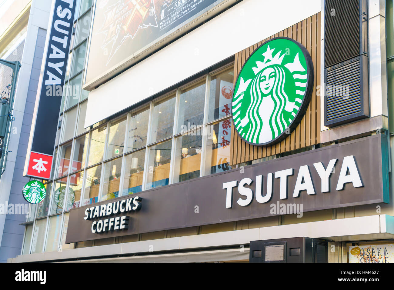 Tokyo Japan 24 November 2015 Starbucks Coffee Background Stock