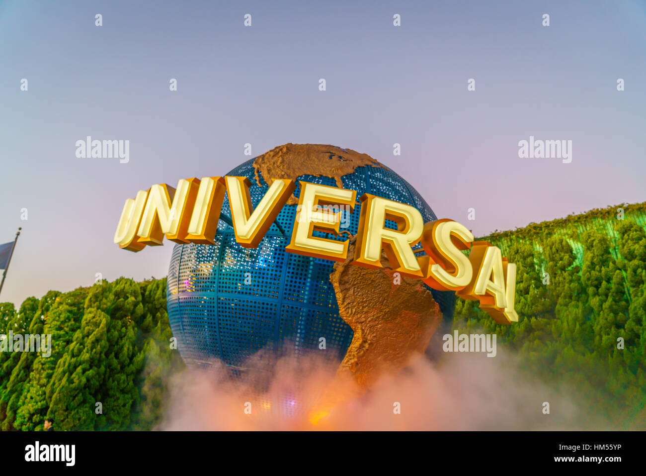 OSAKA, JAPAN - December 1, 2015: Universal Studios Japan (USJ). According to 2014 Theme Index Global Attraction - Stock Image