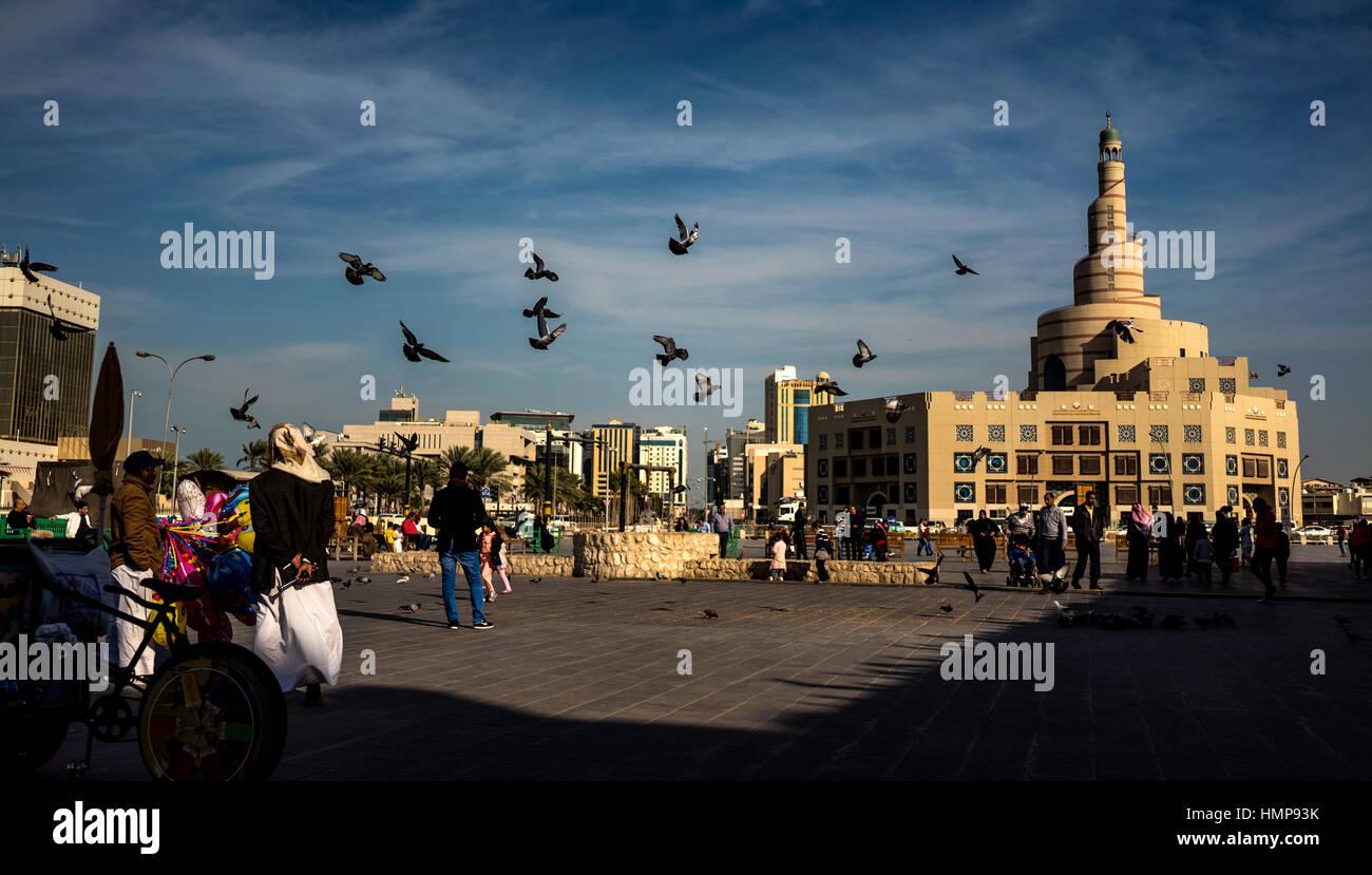 Sheikh Abdulla Bin Zaid Al Mahmoud Islamic Cultural Center in Doha, Qatar - Stock Image