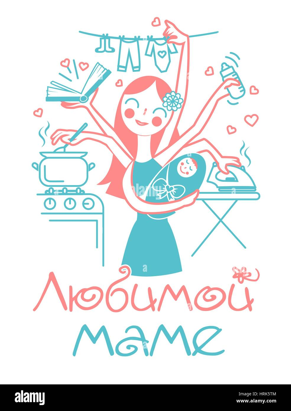 Greeting card holiday womens day 8 march mothers day stock greeting card holiday womens day 8 march mothers day translation from russian beloved mother m4hsunfo