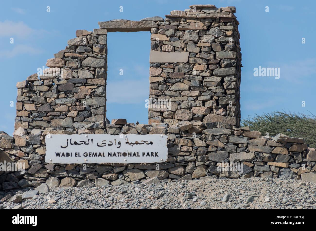 Wadi Gamal National Park, Upper Egypt - Stock Image