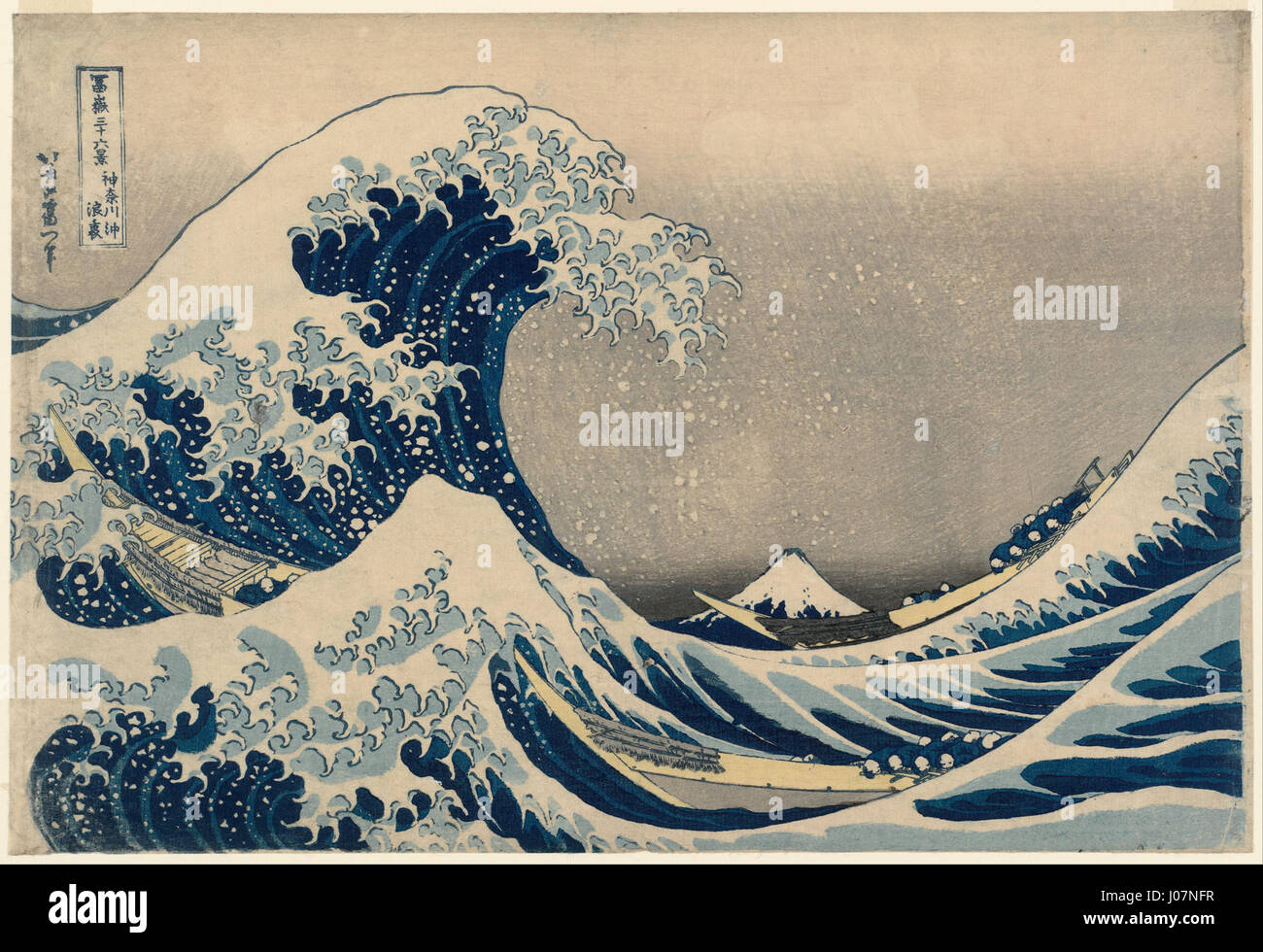 Katsushika Hokusai, published by Nishimuraya Yohachi (Eijudō) - Under the Wave off Kanagawa (Kanagawa-oki nami-ura), Stock Photo